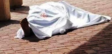 جريمة قتل وحالات اعتداء على المواطنين استفحلت من جديد بابن جرير .