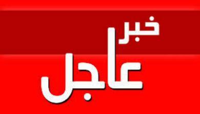 البرلماني الحاج عبد اللطيف الزعيم يضرم النار في جسده احتجاجا على تسلط  إدارة الفوسفاط وحرمانه من مشروعه الاستثماري .