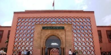 مجلس جهة مراكش اسفي يدعم جمعيات مشبوهة بإقليم الرحامنة لا برامج ولا أنشطة لها.