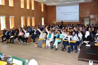 مجلس جهة الرباط يُصادق بالإجماع على : برنامج التنمية الجهوية
