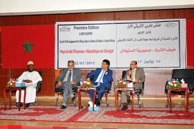 """""""الأمن والتنمية في إفريقيا بعد عودة المغرب إلى الاتحاد الإفريقي """" شعار الملتقى المغربي الإفريقي الأول بابن جرير."""