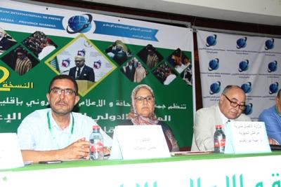 مداخلة المديرية الجهوية لوزارة الثقافة والاتصال - قطاع الاتصال - بجهة مراكش اسفي  في المنتدى الدولي للصحافة والإعلام  بمدينة ابن جرير.