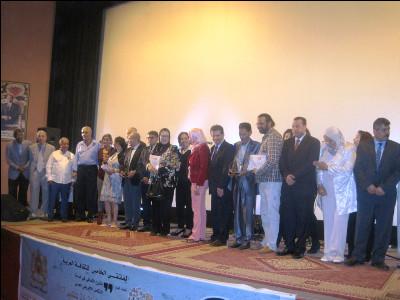 اختتام فعاليات الملتقى الخامس للثقافة العربية دورة المفكر المهدي المنجرة بمدينة خريبكة.