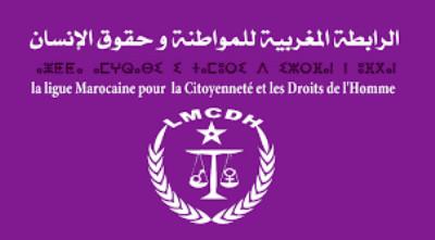 الرابطة المغربية للمواطنة وحقوق الإنسان...  بلاغ بمناسبة اليوم العالمي للمسنين 2017.