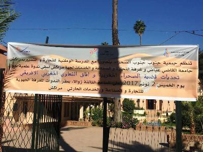 غرفة التجارة والصناعة والخدمات بمراكش-اسفي تحتضن اشغال ندوة علمية تحسيسية حول قضية الصحراء المغربية وافاق التعاون المغربي الافريقي.