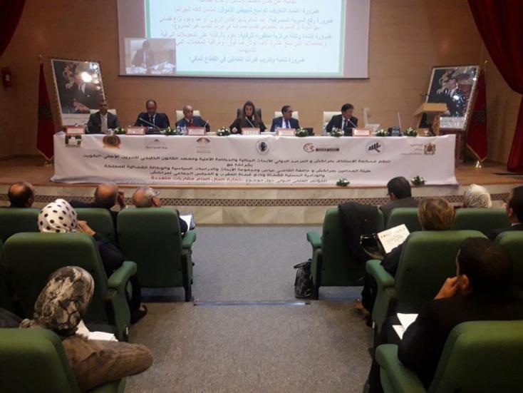 """مؤتمر دولي بمراكش حول موضوع """"حماية المال العام – مقاربات متعددة"""" بمراكش"""