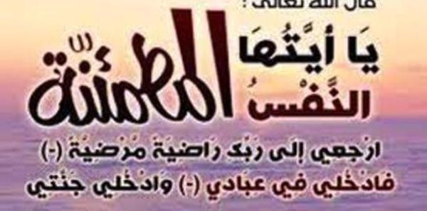 تعزية في وفاة المرحوم الدكتور مصطفى الناوي  رحمه الله.