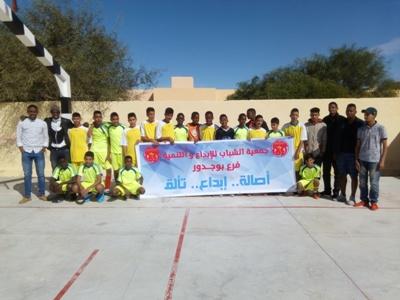 بوجدور : نجاح باهر لفعاليات التظاهرة الرياضية التي نظمتها جمعية الشباب للإبداع والتنمية
