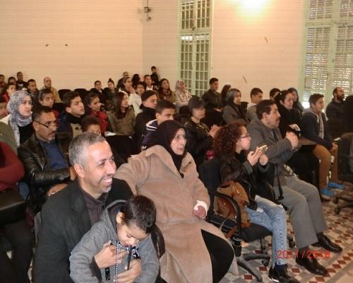 المسابقة الجهوية للتهجئة والإملاء باللغة الإنجليزية في نسختها الخامسة بخريبكة
