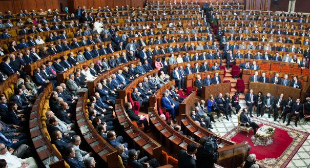 بلاغ صحفي عن حصيلة الدورة الأولى من السنة التشريعية الثانية