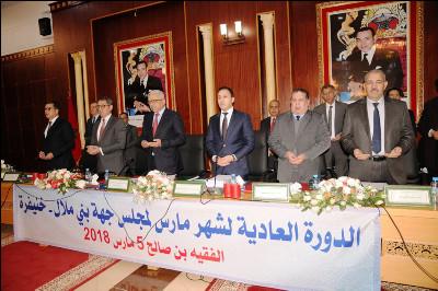 مجلس جهة بني ملال خنيفرة يصادق بالإجماع على 39 اتفاقية للشراكة وعلى الميزانية الملحقة لدار المنتخب برسم دورته العادية لشهر مارس 2018.
