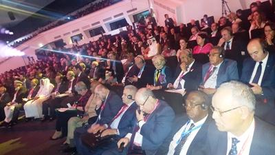 """مؤتمر مراكش الدولي للعدالة حول موضوع """"استقلال السلطة القضائية بين ضمان حقوق المتقاضي واحترام قواعد سير العدالة """""""