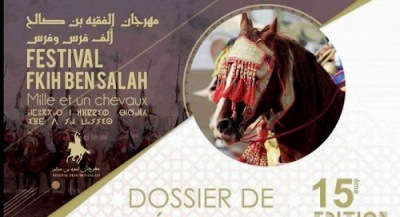 الفقيه بن صالح : مهرجان ألف فرس وفرس السنوي يحتفي بدولة الكوديفوار