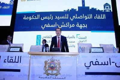 في افتتاح أشغال الزيارة الجهوية لجهة مراكش أسفي