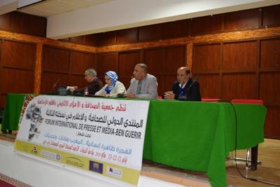 النسخة الثالثة  للمنتدى الدولي للصحافة والإعلام  بابن جرير تحقق أهدافها رغم الاكراهات .