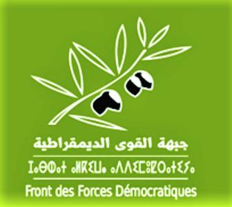 جبهة القوى الديمقراطية، تدين بشدة الهجمة الإسرائيلية الشنيعة ضد العزل بقطاع غزة.