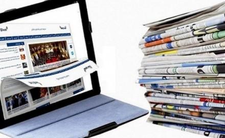 القانون المحدث للمجلس الوطني للصحافة