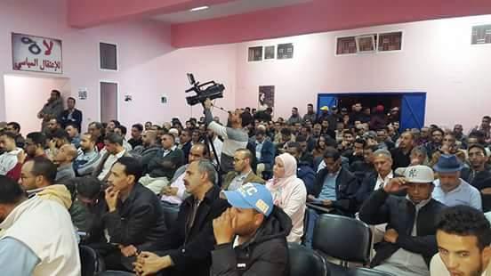 """ندوة اليسار الديمقراطي بابن جرير حول موضوع : """" مداخل الإصلاح السياسي بالمغرب """" ."""