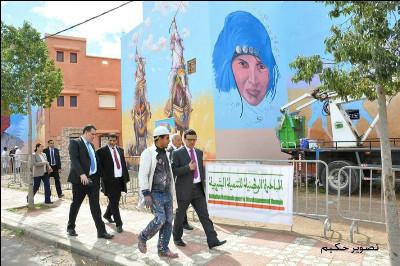 المبادرة الوطنية للتنمية البشرية رافعة لإدماج الشباب بإقليم الرحامنة حصيلة 13 سنة منة الانجازات