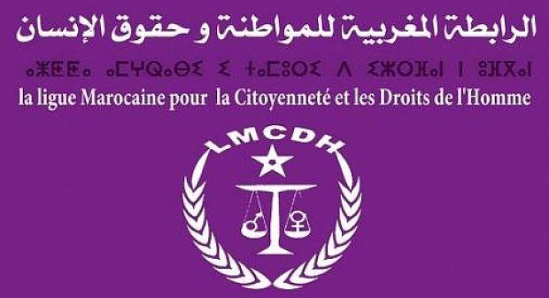 بـــــــــلاغ... الرابطة المغربية للمواطنة وحقوق الإنسان حول الأحكام الجائرة لمعتقلي حراك الريف