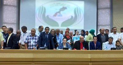 """انعقاد المؤتمر الوطني الاول للمركز الوطني لحقوق الانسان بالمغرب تحت شعار   """" مستمرون في الدفاع عن حقوق الانسان """""""