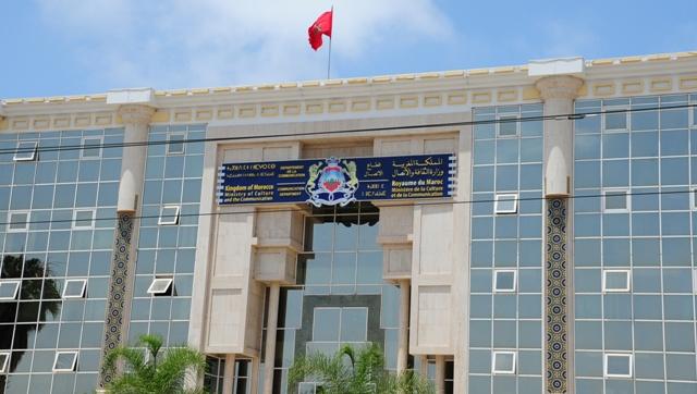 وزارة الثقافة والاتصال: تعليقات زوار الصحيفة الالكترونية مقننة بأحكام قانون الصحافة والنشر
