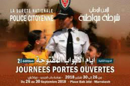 انطلاق فعاليات الأيام المفتوحة للمديرية العامة للامن الوطني بمدينة مراكش.