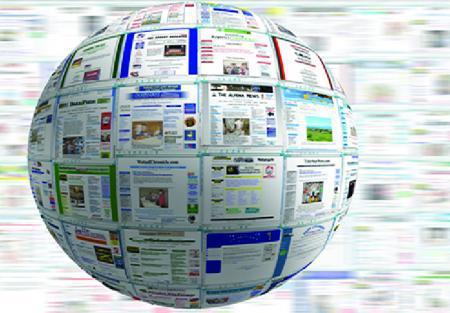 وزارة الثقافة والاتصال  تنظم الملتقى الوطني للصحافة الإلكترونية بالمغرب