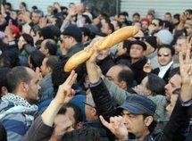 تأثير أزمة البطالة على الأسرة المغربية