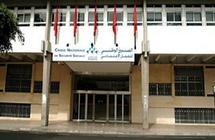 لجنة تقصي الحقائق النيابية في ملف الصندوق الوطني للضمان الاجتماعي