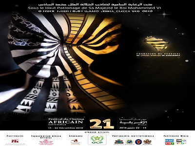 خريبكة تحتضن فعاليات الدورة 21 لمهرجان السينما الإفريقية