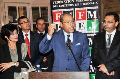  الفدرالية المغربية لناشري الصحف تعقد مؤتمرها الثامن