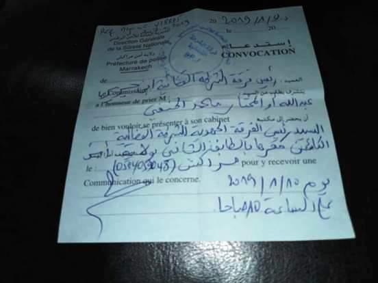 استدعاء الاستاذ محمد الحنفي المناضل الحقوقي من لدن الفرقة القضائية الجهوية للشرطة القضائية بولاية امن مراكش