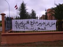 إحدى شعارات عمال السميسي