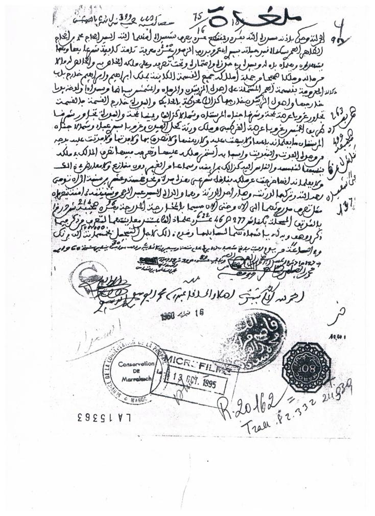 بين الادعاء والحقيقة في موضوع  رسم استمرار اسس عليه صك عقاري  بمدينة مراكش