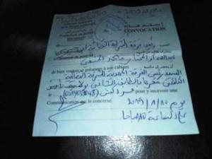 الفرقة الوطنية للشرطة القضائية بجهة مراكش تحقق في شكاية من الجمعية المغربية لحقوق الانسان فرع ابن جرير .