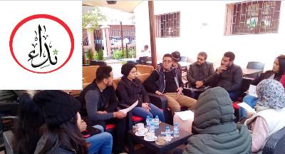 """جمعية نداء للثقافة والتنمية بمراكش تنظم الحلقة الثانية من """"قهيوة مع الصديق"""" ."""