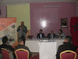 اللجنة الوطنية المغربية للهونغازشاولين كونغ فو تنظم التدريب الوطني البيداغوجي الأول
