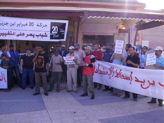 شباب حركة 20 فبراير بابن جرير يصر على التغيير