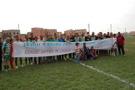 حدث رياضي هام لجمعية حكام ألعاب القوى و نادي شباب ابن جرير لكرة القدم