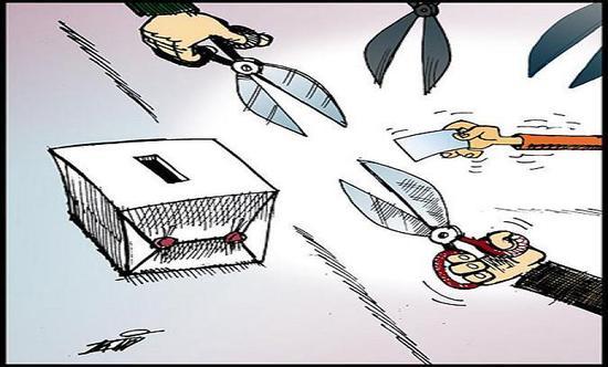 الانتخابات الجزئية بإقليم الرحامنة: تحرك المفسدين ... تخريب للديمقراطية