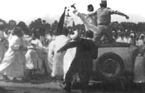 Resistance marocainne. - Page 2 3050666-4349136