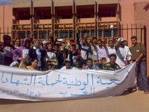 الجمعية الوطنية لحملة الشهادات المعطلين بالمغرب فرع ابن جرير والنواحي: نداء المسيرة