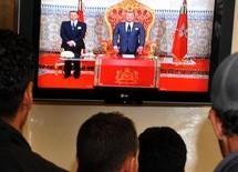 خطاب الملك يستقطب اهتمام الإعلام الدولي