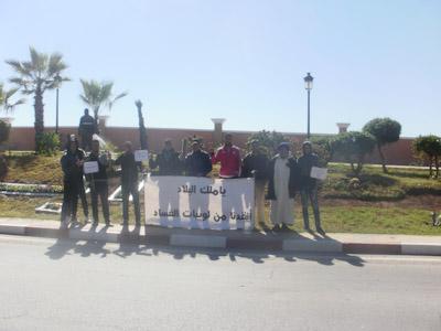 اعتصام مفتوح لشباب معطلين أمام مقر عمالة إقليم الرحامنة بابن جرير