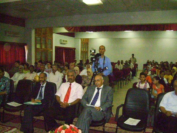 المهرجان المحلي السادس و الإقليمي الأول للتعاونيات المدرسية بابن جرير
