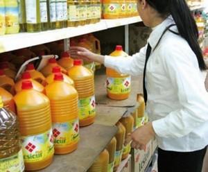 منتجات شركة الزيوت الغذائية