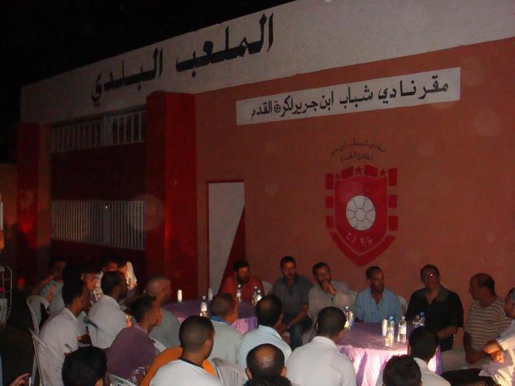 سعيد ذوالكيفل رئيسا جديدا لنادي شباب ابن جرير لكرة القدم
