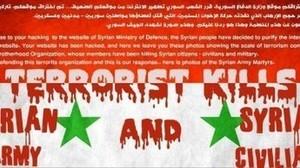 """الجيش السوري الإلكتروني يدمر موقع """"الأنونيموس"""""""