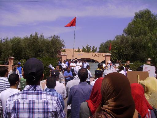 محاكمة مناضلي الجمعية الوطنية لحملة الشهادات المعطلين بابن جرير